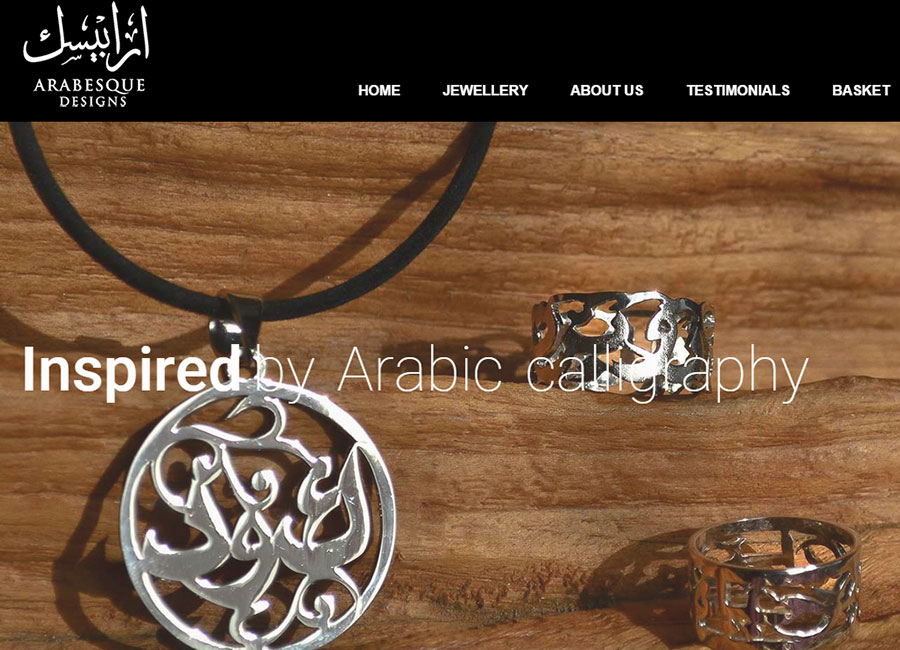 Arabesque-Designs-Personalised-Silver-Calligraphy-Jewellery