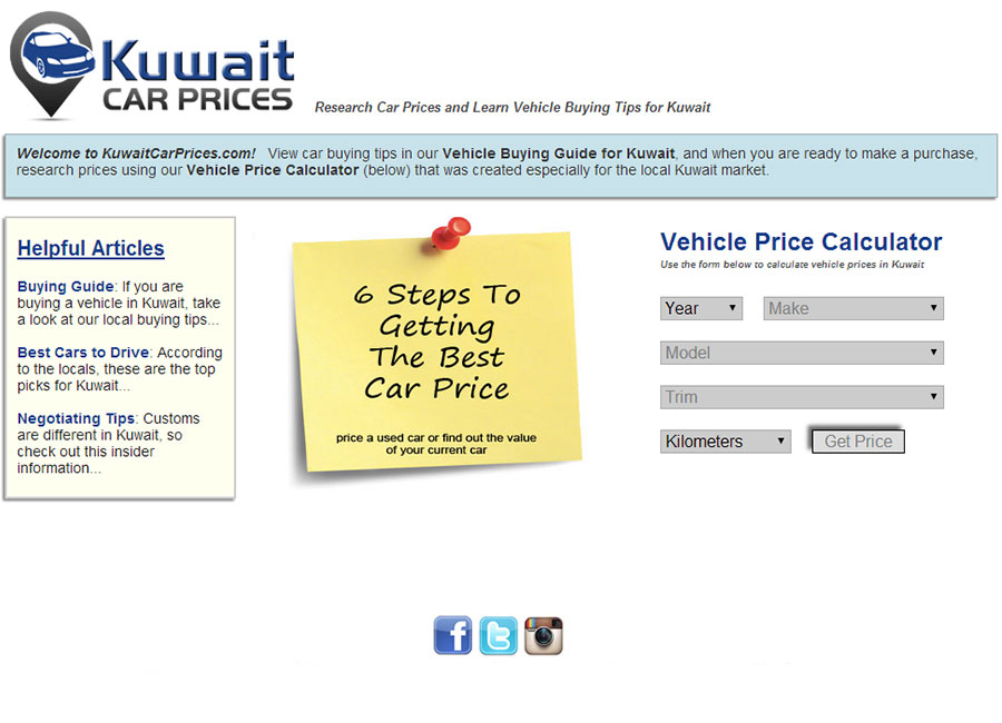 Car-Prices-in-Kuwait