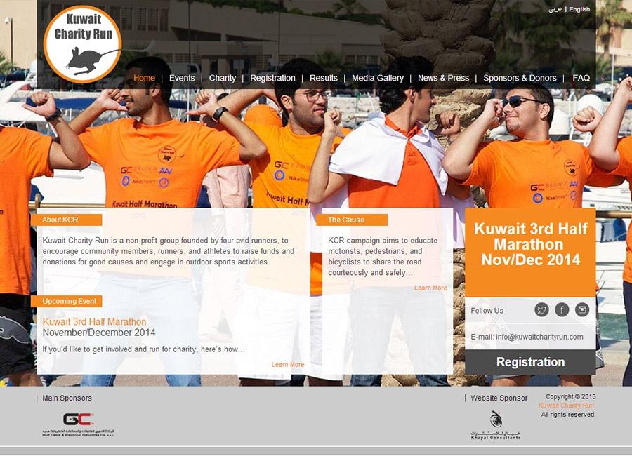 Kuwait-Charity-Run