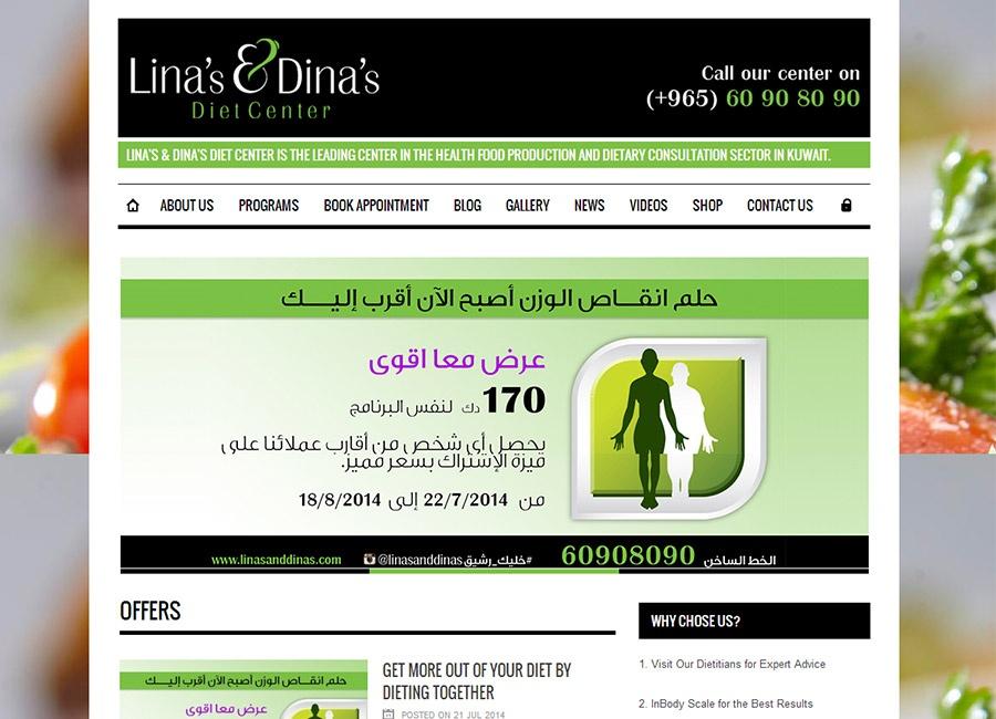 LinaDina