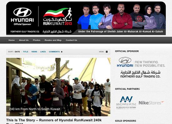 Run-Kuwait