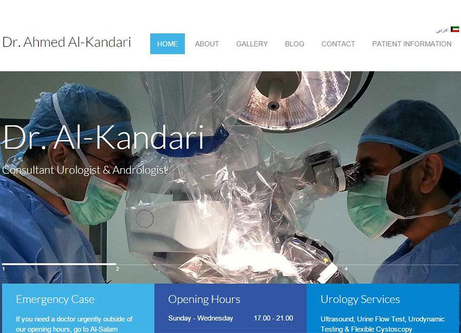 dr-ahmed-kandari