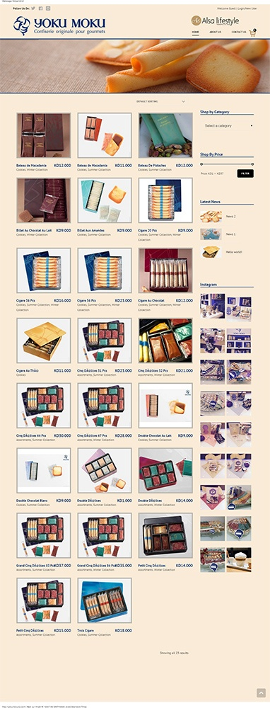 Products   Yoku Moku Cookies – Kuwait   Luxury Japanese Confectionery