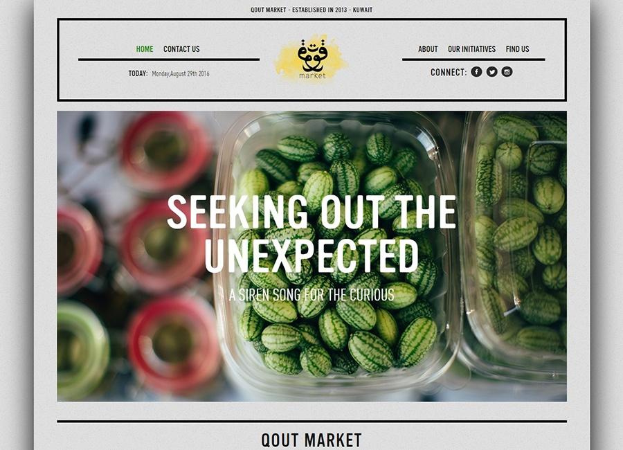 Qout Market