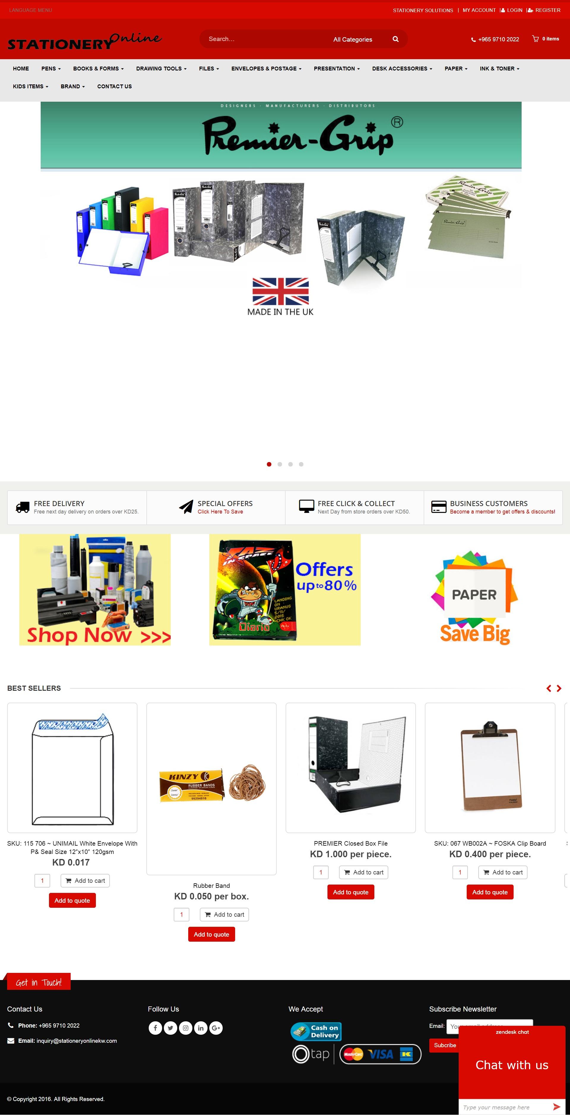 Stationery Online